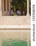 sanliurfa  turkey   august 15 ... | Shutterstock . vector #153508058