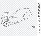 blank map of yemen republic....
