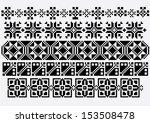 ornaments  | Shutterstock .eps vector #153508478