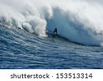 A Surfer About To Be Enveloped...