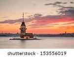 maiden's tower | Shutterstock . vector #153556019