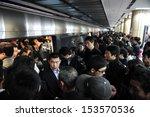 Beijing   March 15 2009 Crowd...