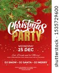 christmas party celebration... | Shutterstock .eps vector #1535729600
