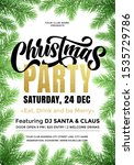 christmas party banner template ... | Shutterstock .eps vector #1535729786