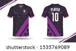 soccer jersey template sport t... | Shutterstock .eps vector #1535769089