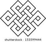 endless knot  tibet  eternal ... | Shutterstock .eps vector #153599444