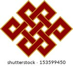 tibetan endless knot  eternal ... | Shutterstock .eps vector #153599450
