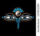 eyes of buddha  symbol wisdom   ... | Shutterstock .eps vector #153601304