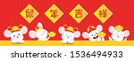 happy chinese new year . group... | Shutterstock .eps vector #1536494933