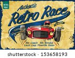 vintage race car for printing. | Shutterstock .eps vector #153658193