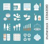 bakery equipment icon | Shutterstock .eps vector #153663080