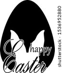 easter greeting card with egg...   Shutterstock .eps vector #1536952880