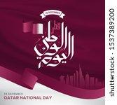 qatar national day celebration... | Shutterstock .eps vector #1537389200
