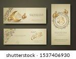 prophet muhammad in arabic... | Shutterstock .eps vector #1537406930