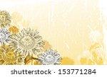 Sunflower Background. Raster...