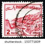 pakistan   circa 1960  a stamp...   Shutterstock . vector #153771839