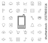 phone icon. elements of web set....