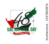 48 national day banner with uae ... | Shutterstock .eps vector #1537805876