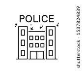 building police icon. simple...