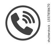 call icon vector. noisy phone... | Shutterstock .eps vector #1537858670