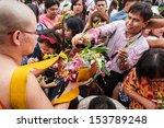 saraburi  thailand july 22 ... | Shutterstock . vector #153789248