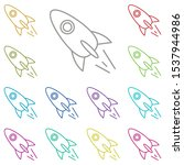 fly  rocket  space multi color...