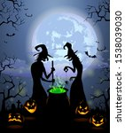 halloween menu template   two... | Shutterstock .eps vector #1538039030