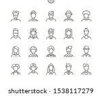 man avatar well crafted pixel... | Shutterstock .eps vector #1538117279