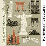 Famous World Landmarks   Set O...