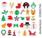 christmas holiday icons and... | Shutterstock .eps vector #153831764