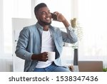 joyful young african american... | Shutterstock . vector #1538347436