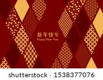 abstract card  banner design... | Shutterstock .eps vector #1538377076