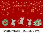hand drawn vector illustration... | Shutterstock .eps vector #1538377196