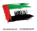 vector illustration united arab ... | Shutterstock .eps vector #1538383049