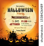 halloween party invitation with ... | Shutterstock .eps vector #1538426489