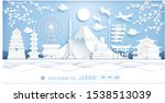 japan famous landmarks travel...   Shutterstock .eps vector #1538513039