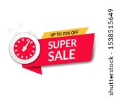 sale poster with white... | Shutterstock . vector #1538515649