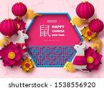 chinese new year 2020. papercut ... | Shutterstock .eps vector #1538556920