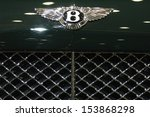 Постер, плакат: the Bentley Embleme on