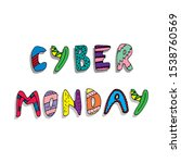 cyber monday. poster for sales. ...   Shutterstock .eps vector #1538760569