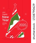 new year greeting card design... | Shutterstock .eps vector #1538790629