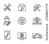 set of repair and engineering...   Shutterstock .eps vector #1538802719
