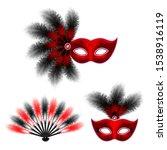 red carnival venetian mask ... | Shutterstock .eps vector #1538916119