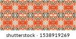 Tie Dye Pattern. Shibori...