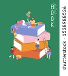 illustration of book and reading   Shutterstock .eps vector #1538988536