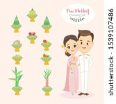 thai wedding ceremony set vector | Shutterstock .eps vector #1539107486