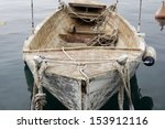 A Very Old Fishing Boat In The...