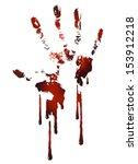 bloody handle print  | Shutterstock .eps vector #153912218