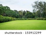 peaceful garden | Shutterstock . vector #153912299