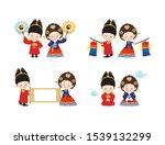 korean children in hanbok... | Shutterstock .eps vector #1539132299